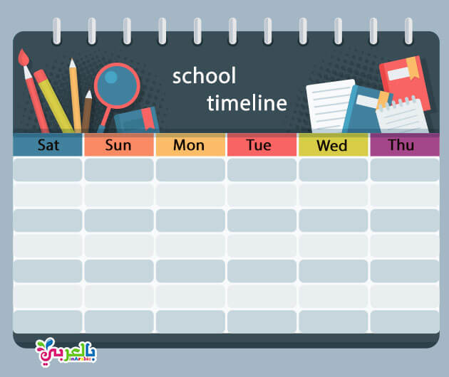 school schedule timetable printable weekly schedule