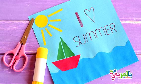 10 اعمال يدوية للصيف ممتعة للاطفال - summer crafts for preschoolers