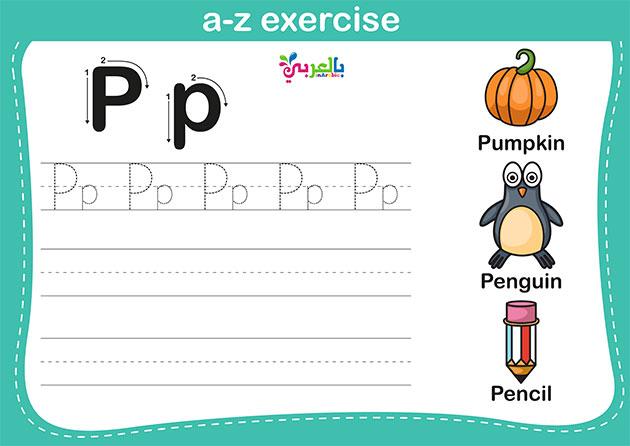 اوراق عمل مميزة للتدريب على كتابة الحروف الانجليزية