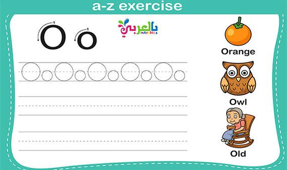 اوراق عمل كتابة الحروف الانجليزية للاطفال - Alphabet free printable worksheets a-z