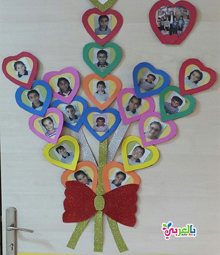 لوحة شرف تعزيز للطلاب -افكار تعزيز وتحفيز