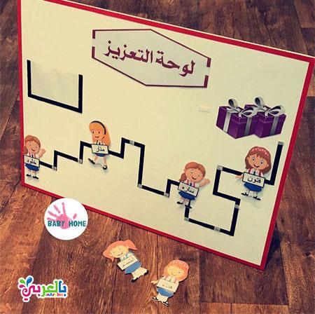 وسائل تعزيز مبتكرة لطفل