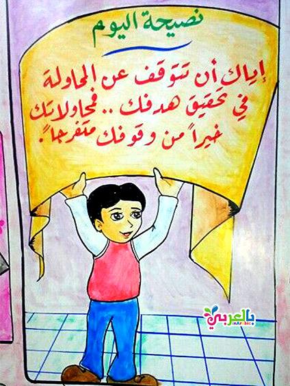 وسائل تعزيز السلوك الايجابي للاطفال