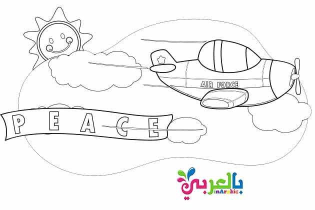 رسومات للتلوين عن حرب أكتوبر للاطفال