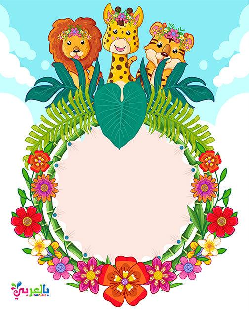 أجمل صور إطارات أطفال كرتون - kids cartoon Photo Frames