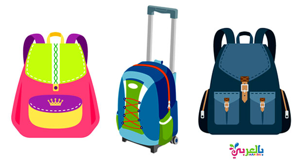 شكل الحقيبة المدرسية - أفضل حقائب الظهر المدرسية للأطفال