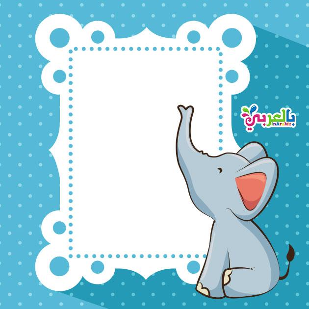 اجمل صور اطارات اطفال كرتون - kids cartoon Photo Frames