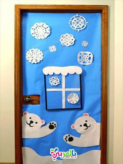 فكرة مبتكرة لتزيين باب الفصل