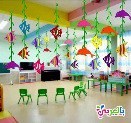 فكرة مبتكرة لتزيين فصول رياض الاطفال - تزيين الصف الدراسي