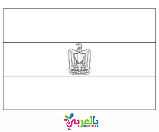 رسومات 6 اكتوبر : تلوين علم مصر