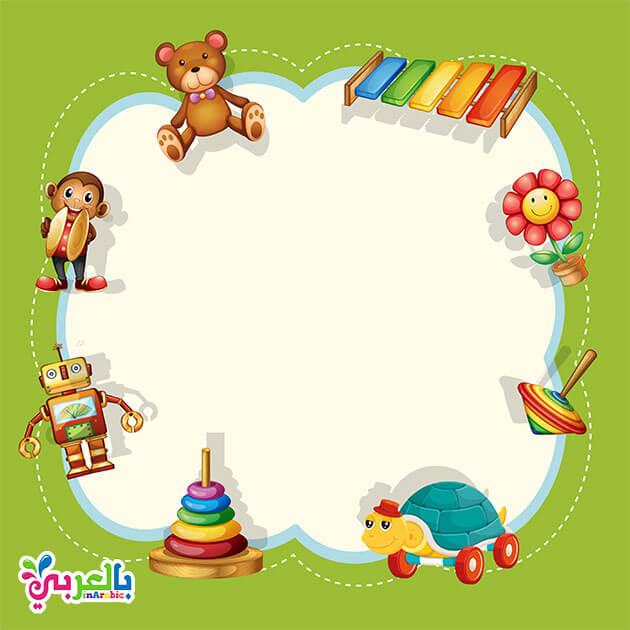 اطارات مفرغة للكتابة عليها للاطفال