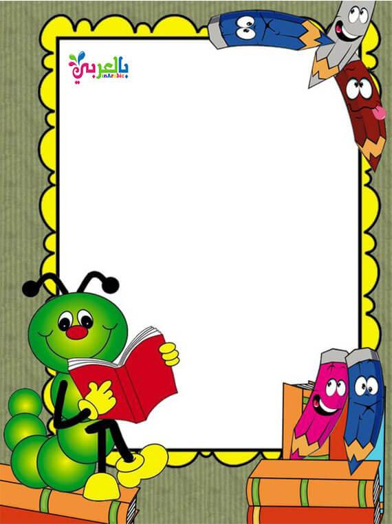 اطارات براويز للكتابة عليها للاطفال