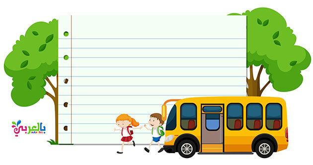 اطارات اطفال للكتابة جاهوة للطباعة - child photo frame free printable