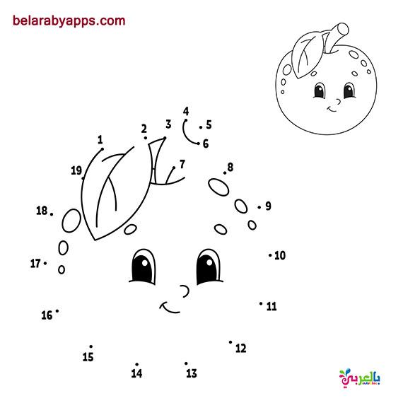 أوراق عمل لعبة توصيل النقاط للاطفال