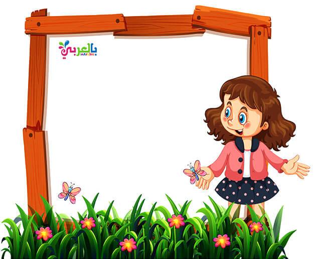 إطارات اطفال بنات 2019 للطباعة - child photo frame free printable