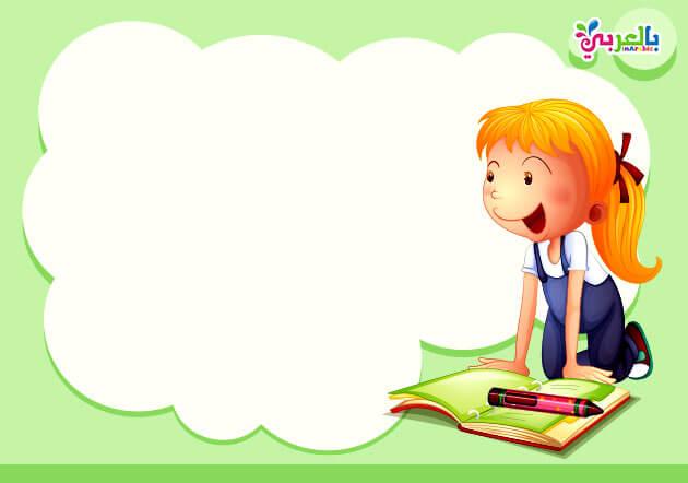 school border frames free printable - اطارات مدرسية للتحميل