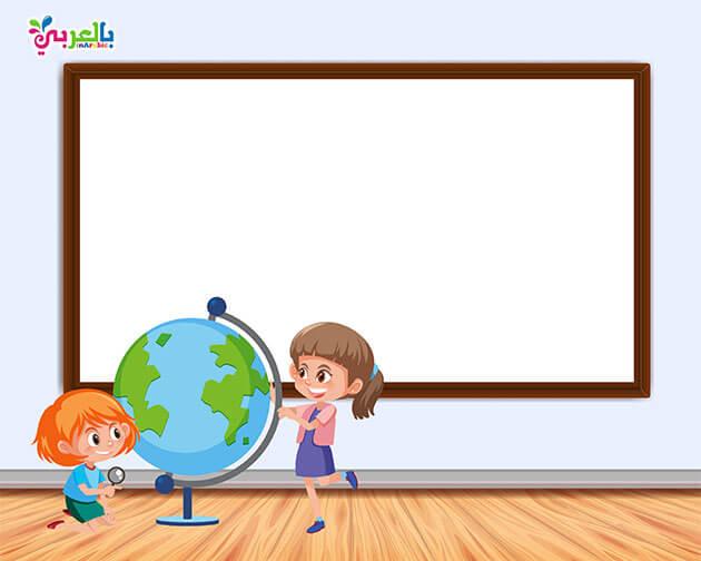 school border frames free printable - اطارات اطفال مدرسية ملونة 2019