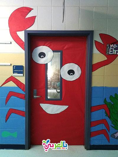تزيين باب الفصل