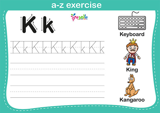 language-for-preschool-english-alphabet-a-z