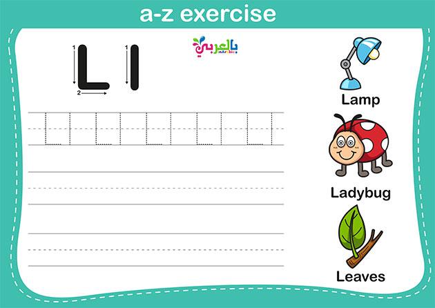 التدريب على كتابة الحروف الانجليزية