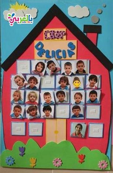 افكار لوحة تعزيز للاطفال