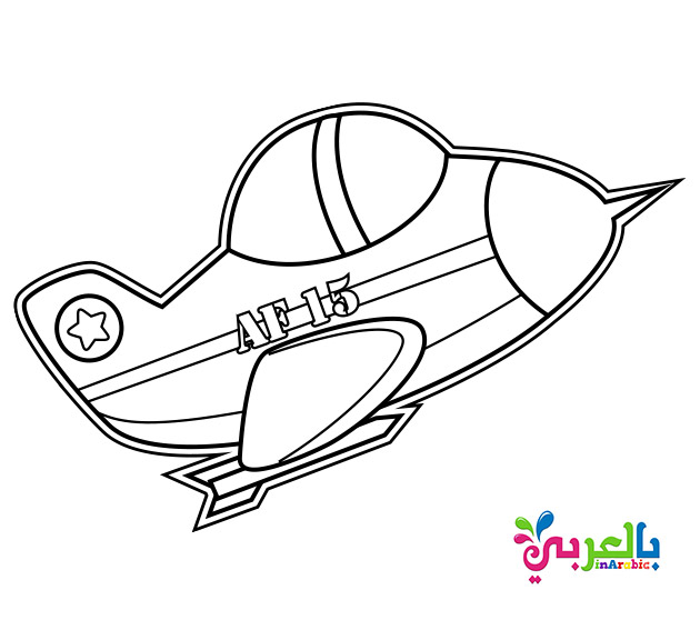 رسومات للتلوين سهلة للاطفال عن حرب اكتوبر