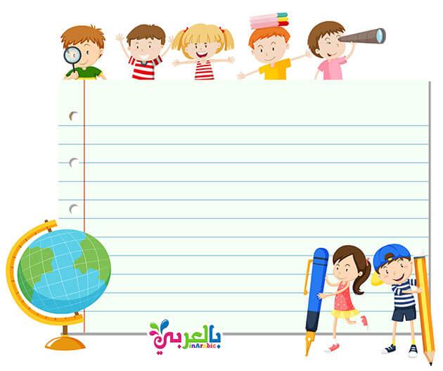 بطاقات جاهزة للكتابة عليها للاطفال