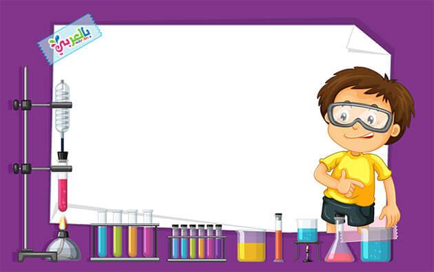 بطاقات للكتابة عليها للاطفال جاهزة للطباعة
