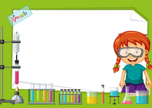 اطارات اطفال بنات2020 - school border frames free printable