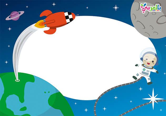 اجمل صور اطارات اطفال كرتون 2020 - kids cartoon Photo Frames
