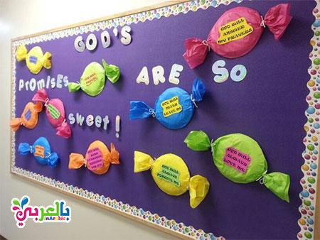 افكار استقبال اول يوم دراسي لمعلمات رياض الاطفال