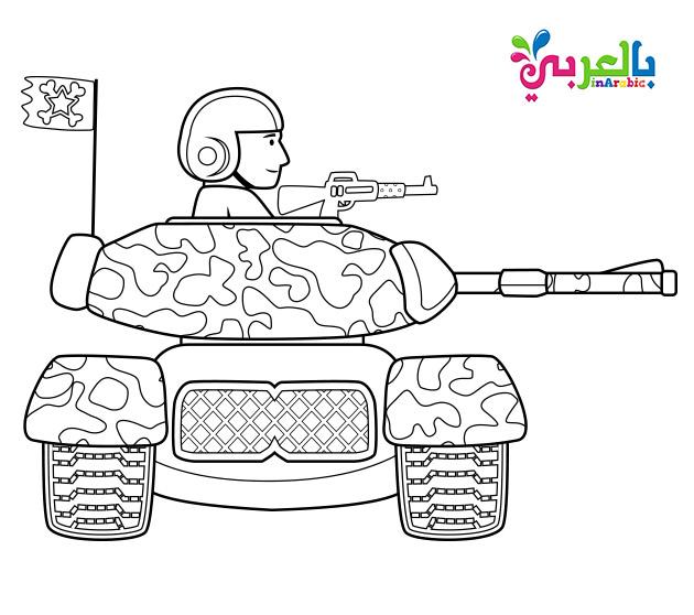 رسومات عن حرب اكتوبر للتلوين للاطفال