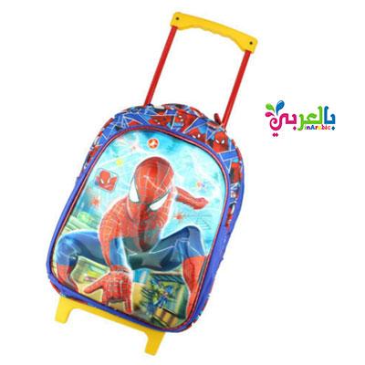 شنط ترولى بعجل للاولاد - أفضل حقائب الظهر المدرسية للأطفال 2019