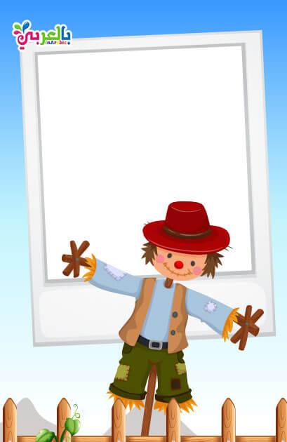 اطارات أطفال للكتابة عليها جاهزة للطباعة - child photo frame free printable