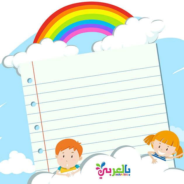 بطاقات للكتابة عليها للاطفال جاهزة للطباعة - child photo frame free printable
