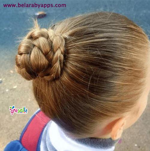 تسريحات شعر للمدرسة بسيطة