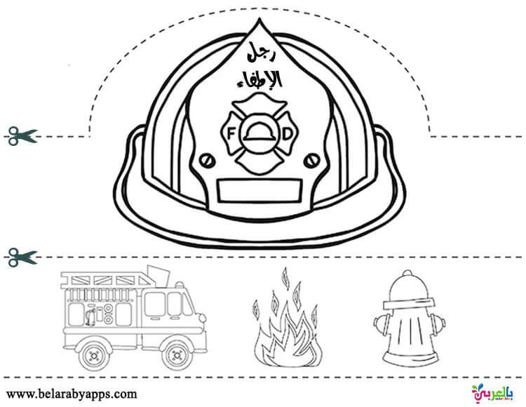 انشطة رياض اطفال عن المهن رجل الاطفاء