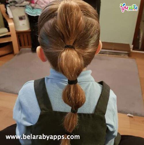 تسريحات شعر بسيطة مناسبة للمدرسة