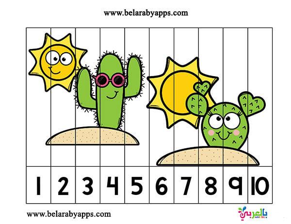 لعبة منتسوري تعليم الارقام العربية للاطفال