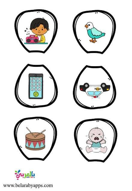 وسائل الحواس الخمسة للاطفال :: اشغال يدوية