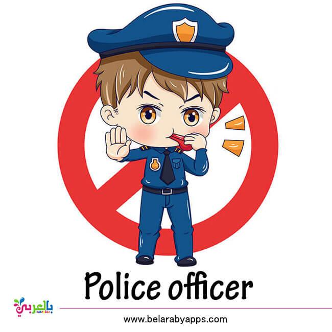 بطاقات المهن للاطفال - رجل المرور بالانجليزي