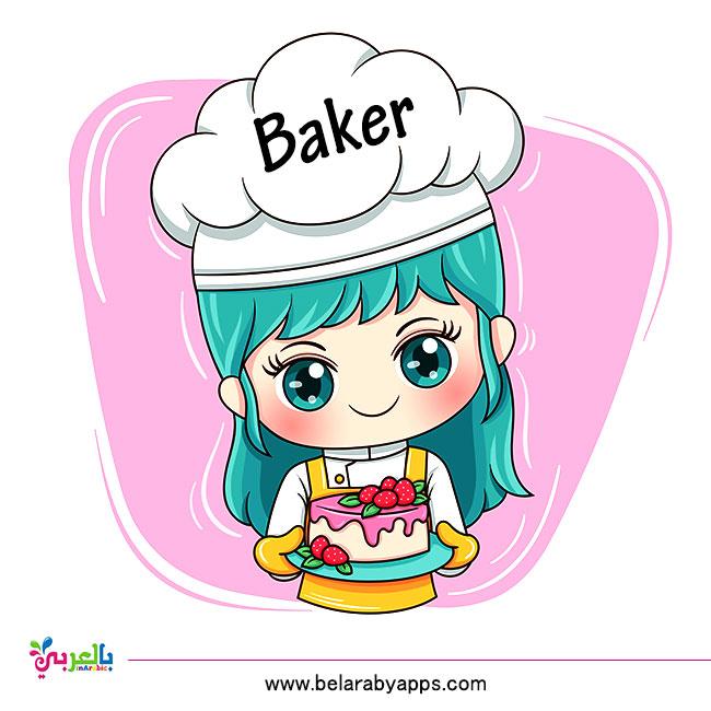 الوظائف بالانجليزية - خباز