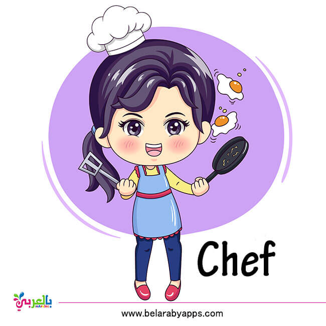 الوظائف بالانجليزي للاطفال - مهنة الطباخ