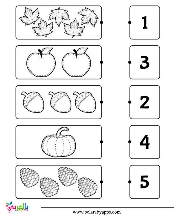 تمارين الأرقام الانجليزية لاطفال الروضة