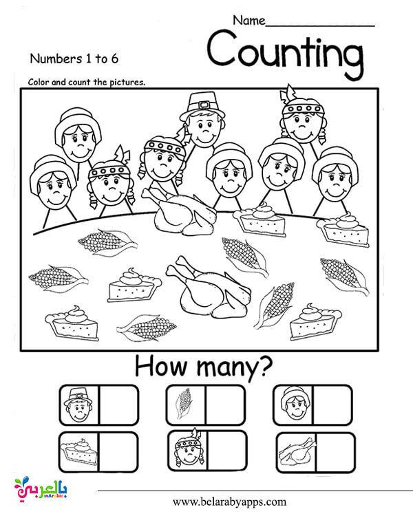 تمارين الارقام الانجليزية للاطفال