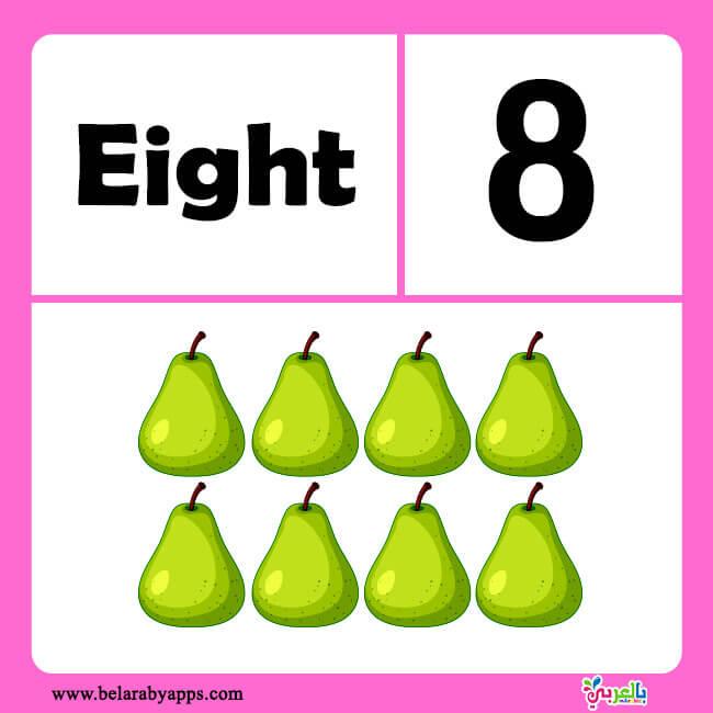 كروت تعليمية لتعليم الأطفال الأرقام باللغة الإنجليزية ماث
