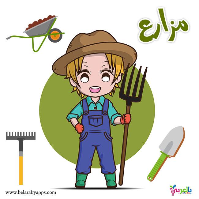 بطاقة ادوات المزراع - ادوات الفلاح للاطفال