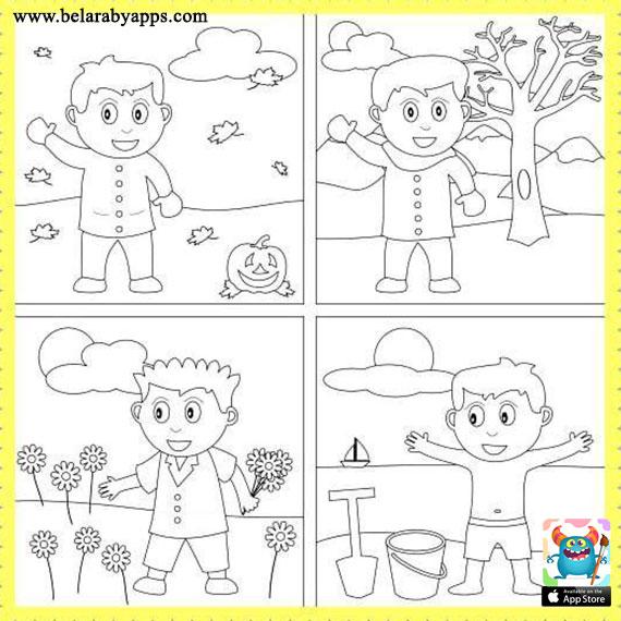 اوراق عمل الفصول الاربعة للتلوين للاطفال