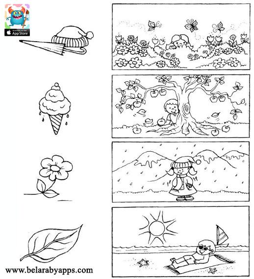 رسومات للتلوين عن الفصول الاربعة للاطفال