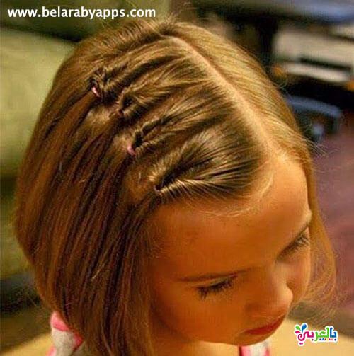 تسريحة شعر للبنات الصغار للمدرسة